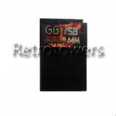 GB USB Smart Card 64M [USED/RETURNS]
