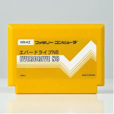 Famicom Everdrive N8 (Cartridge Form) With Shell